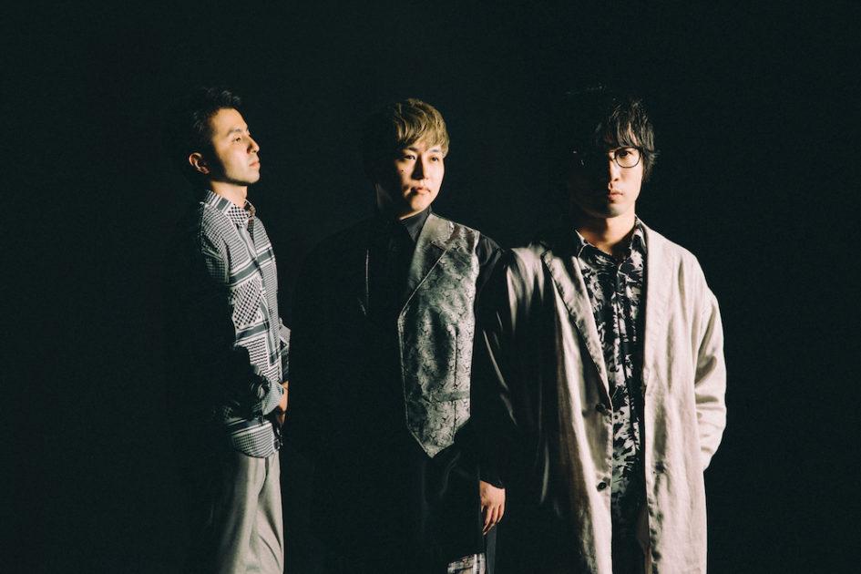 インスト・トリオfox capture plan、11月4日(水)に8thアルバム『DISCOVERY』のリリースを発表サムネイル画像