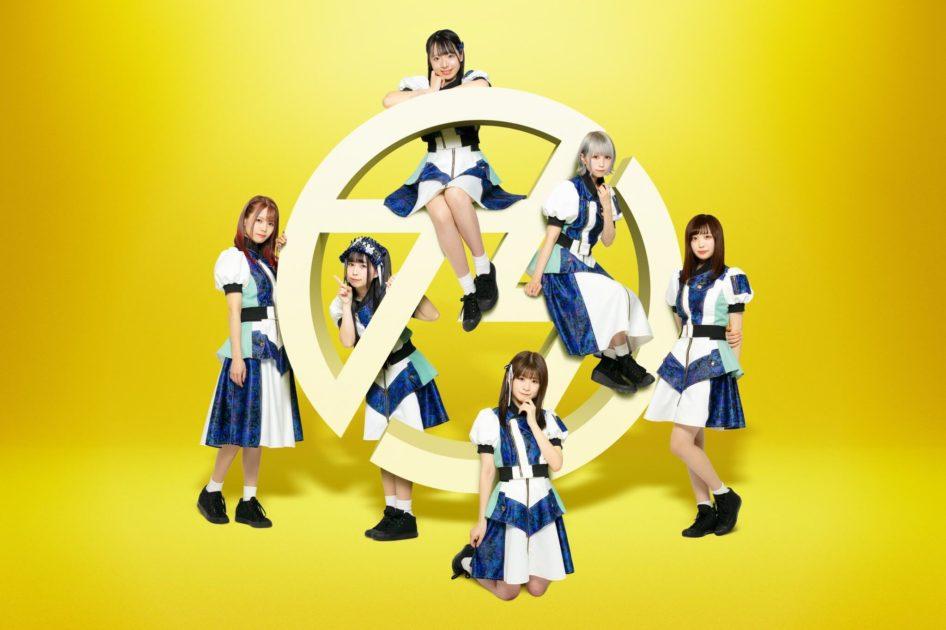 手羽先センセーション、DJ MIXアルバム・BESTアルバムを9月30日発売決定サムネイル画像