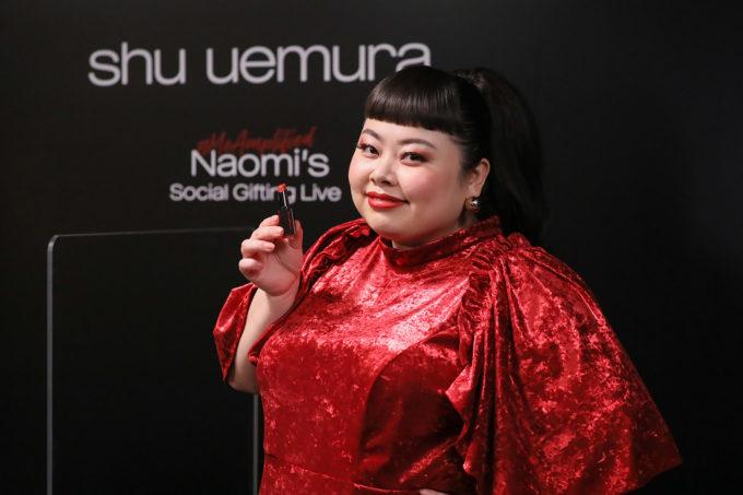 シュウ ウエムラ 参加型ライブ配信「Naomi's Social Gifting Live」実施