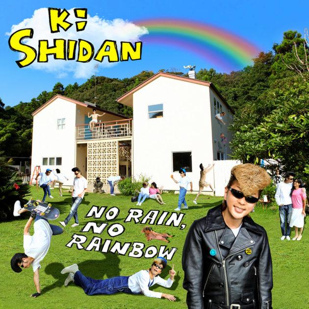 氣志團、日本のロックフェス賛歌『No Rain, No Rainbow』Music Videoを公開サムネイル画像