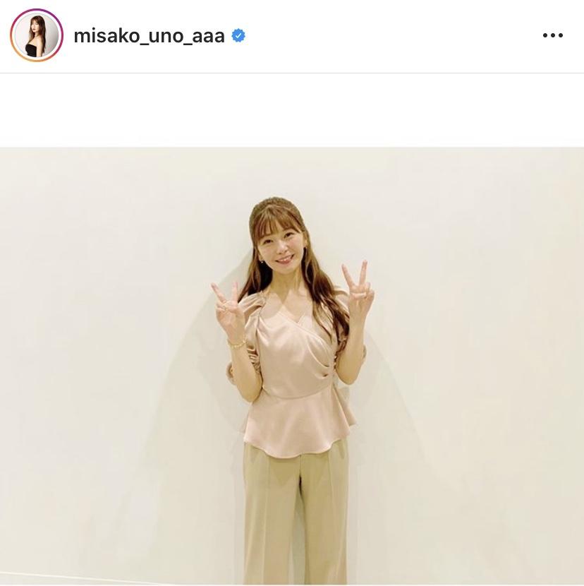 AAA宇野実彩子、Wピースの大人ガーリーコーデ披露に反響「おしゃれ」「めちゃ可愛い」