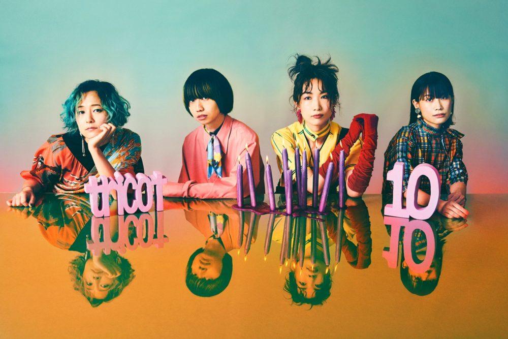 tricot、10月21日にニューアルバム「10」の発売が決定