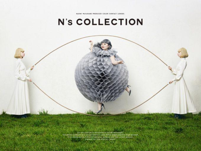渡辺直美プロデュースカラコン『N's COLLECTION』 新色発売決定!インパクト大の新ビジュアルも解禁!