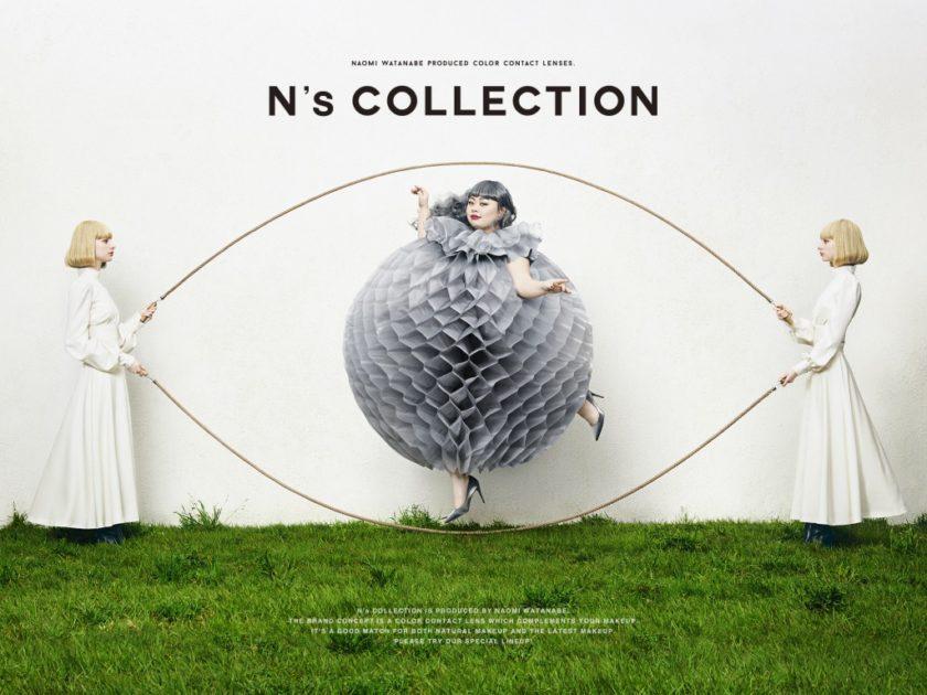 渡辺直美プロデュースカラコン『N's COLLECTION』 新色発売決定!インパクト大の新ビジュアルも解禁!サムネイル画像!