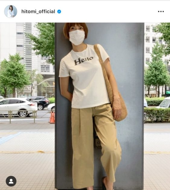 """hitomi、第4子出産後の悩み&11歳の長女の""""チビママ""""な姿公開し反響「癒されます」「たまらなく可愛い」サムネイル画像"""
