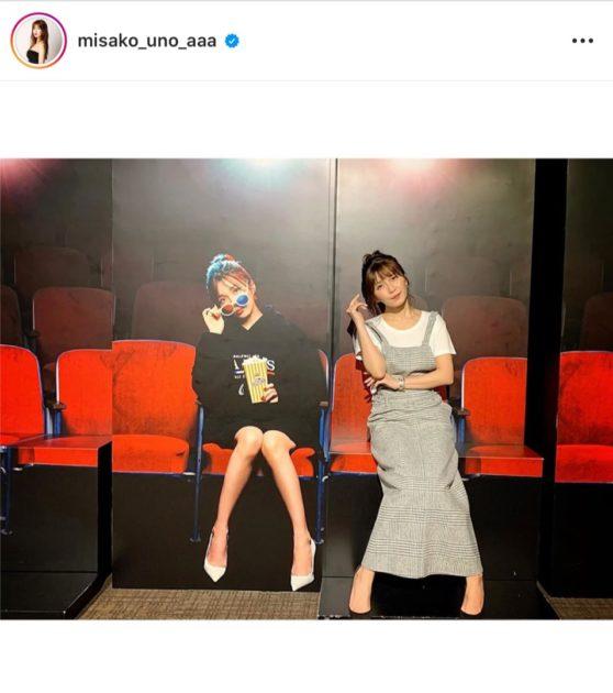 AAA宇野実彩子、「私と私でパチリ」な2SHOT公開し反響「可愛いの渋滞」「今日も天使」サムネイル画像