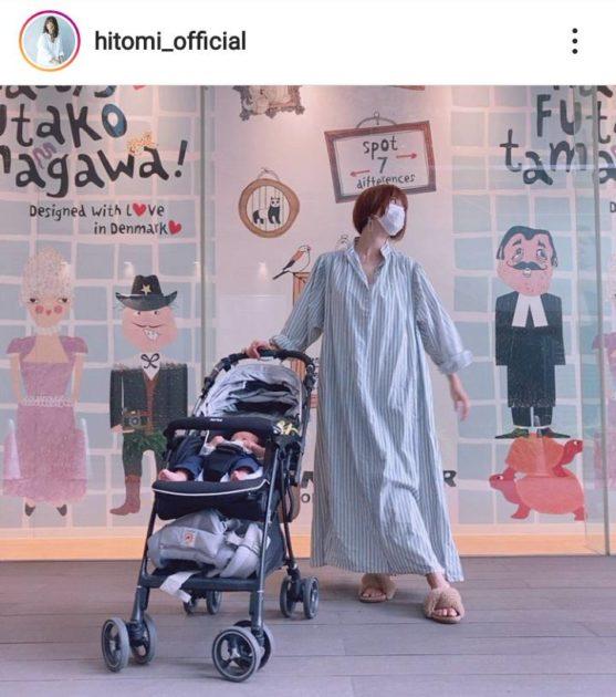 hitomi、子供4人とお出かけ報告&姉弟集合4SHOTには「お姉ちゃんスラッとして…」「似てますね」サムネイル画像