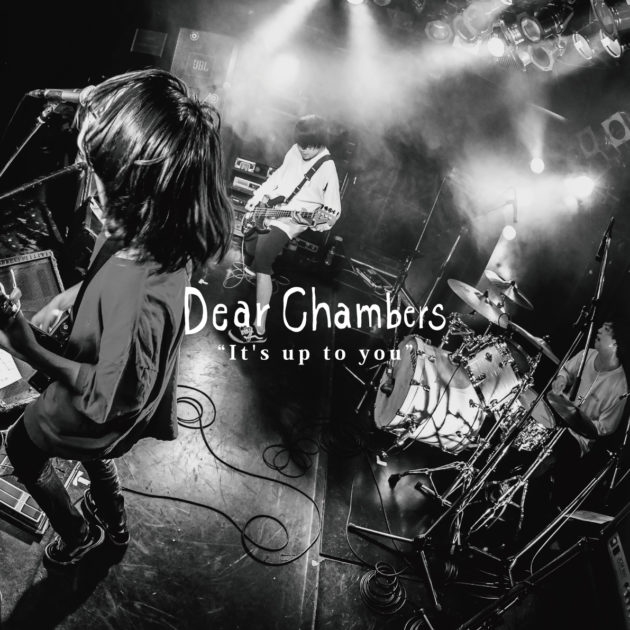 Dear Chambers、「Strikes Back TOUR 2020 FINAL」のゲストバンド発表サムネイル画像