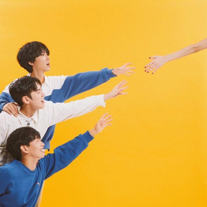 韓国の新星ポップバンドGOTCHA !、デビューシングル「Orange Wave」をリリース