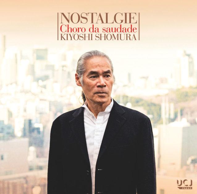 荘村清志、最新作『ノスタルジー ~郷愁のショーロ』10月14日発売決定&ジャケット写真公開サムネイル画像
