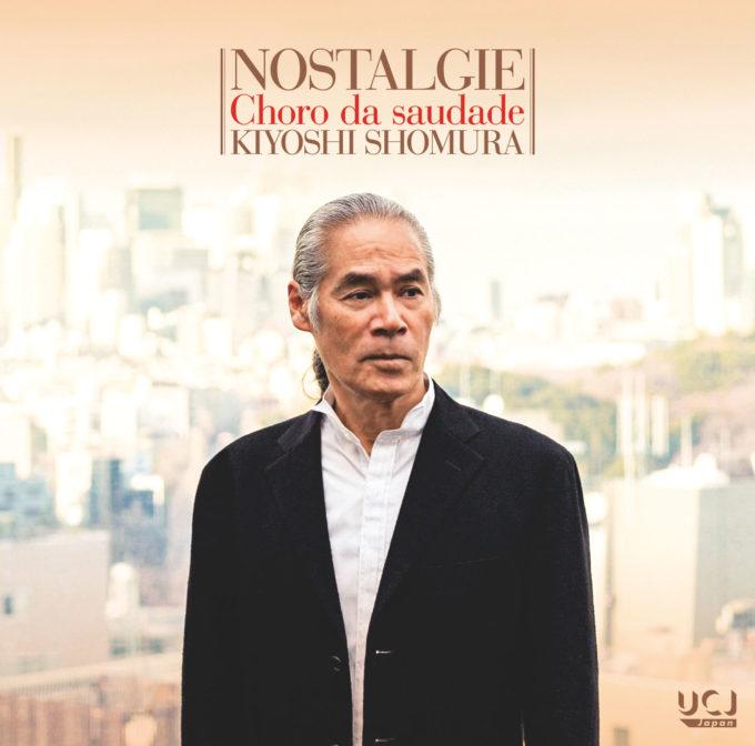 荘村清志、最新作『ノスタルジー ~郷愁のショーロ』10月14日発売決定&ジャケット写真公開