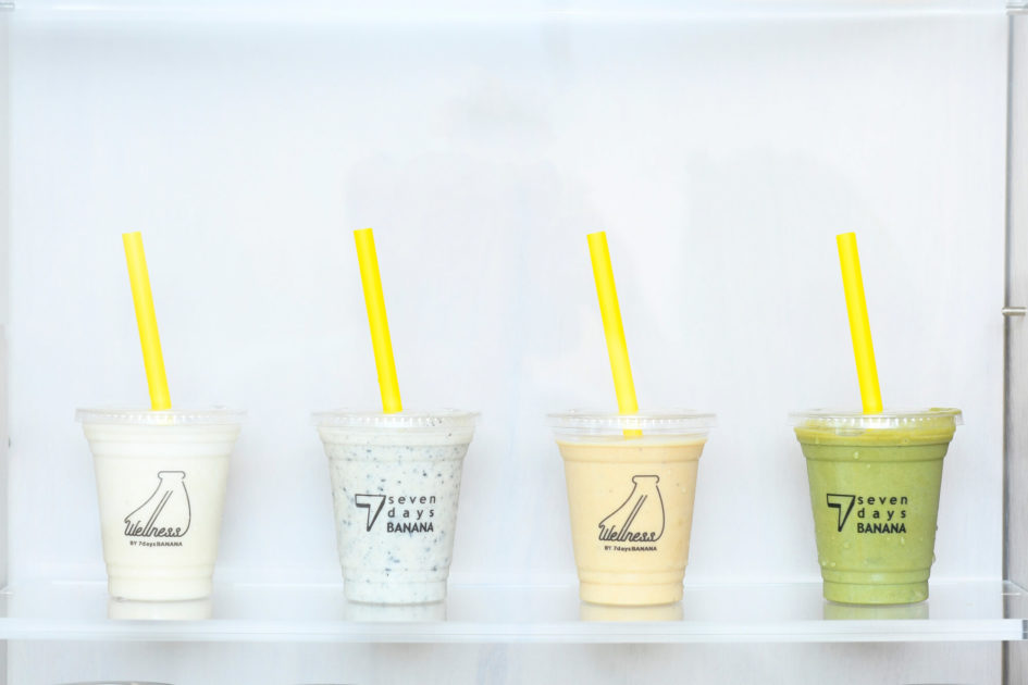 免疫力向上・腸活・美容に特化した大人バナナジュース専門店スタンド「Wellness BY 7daysBANANA」が表参道にOPEN