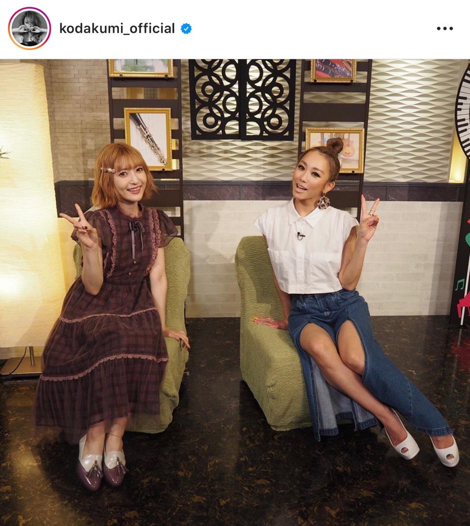 倖田來未、美脚デニムコーデ&神田沙也加との2SHOT公開し反響「美貌が羨ましい」「女神」