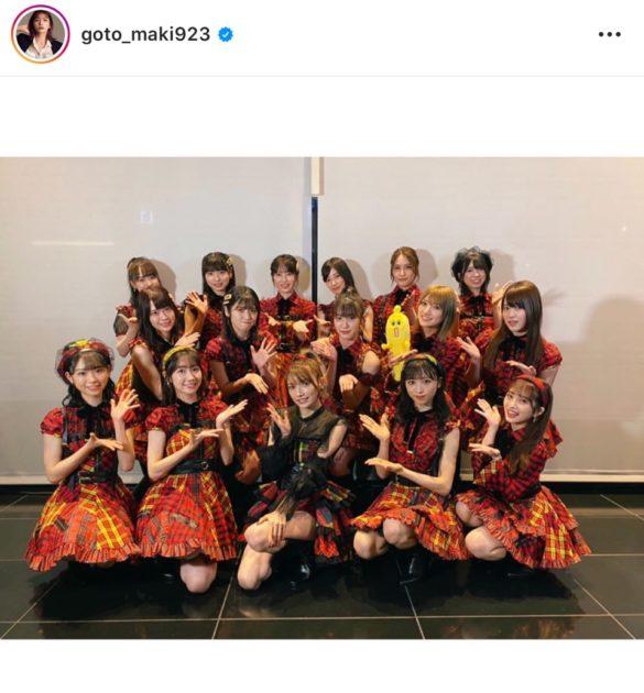 """後藤真希、""""現役アイドル""""AKB48との集合SHOT公開し反響「凄いコラボ」「別格でした!!」サムネイル画像"""