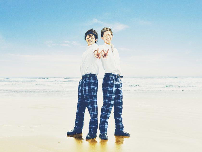 スカイピース、NHKみんなのうた「愛w君」の放送が2020年12月~2021年1月に決定サムネイル画像