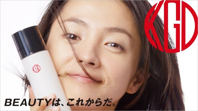 江原道、満島ひかりのみずみずしい素肌と飾らない表情が魅力的な新動画を公開