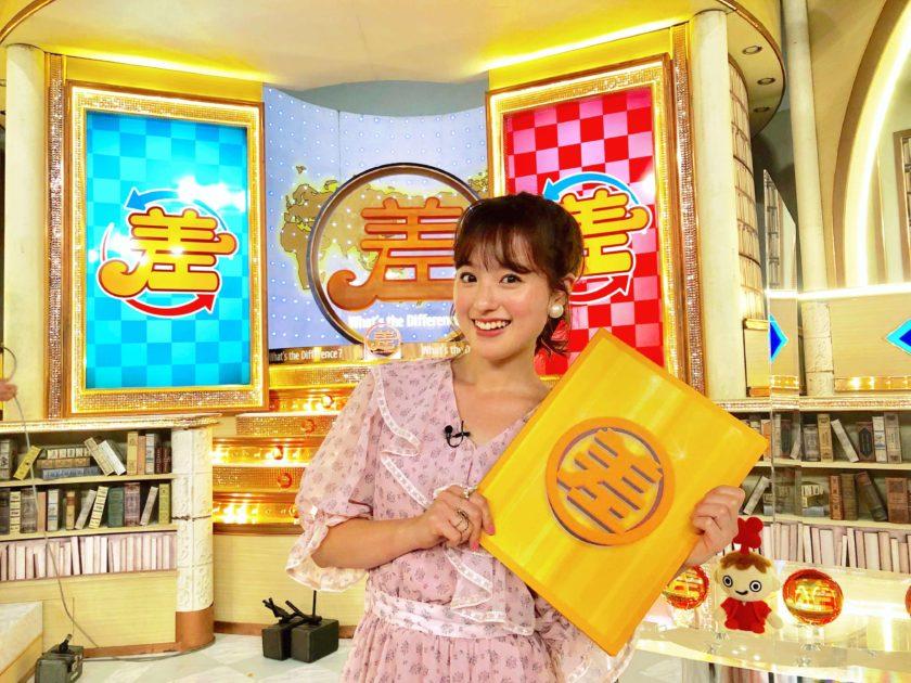武藤彩未、TBS「この差って何ですか?」初登場&ミニアルバムリリース決定サムネイル画像