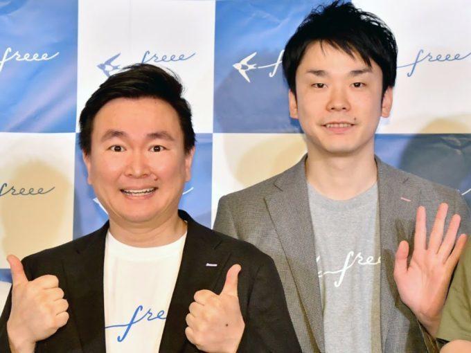 かまいたち濱家、相方・山内の金銭事情に言及「1ヶ月で1000万円…」サムネイル画像