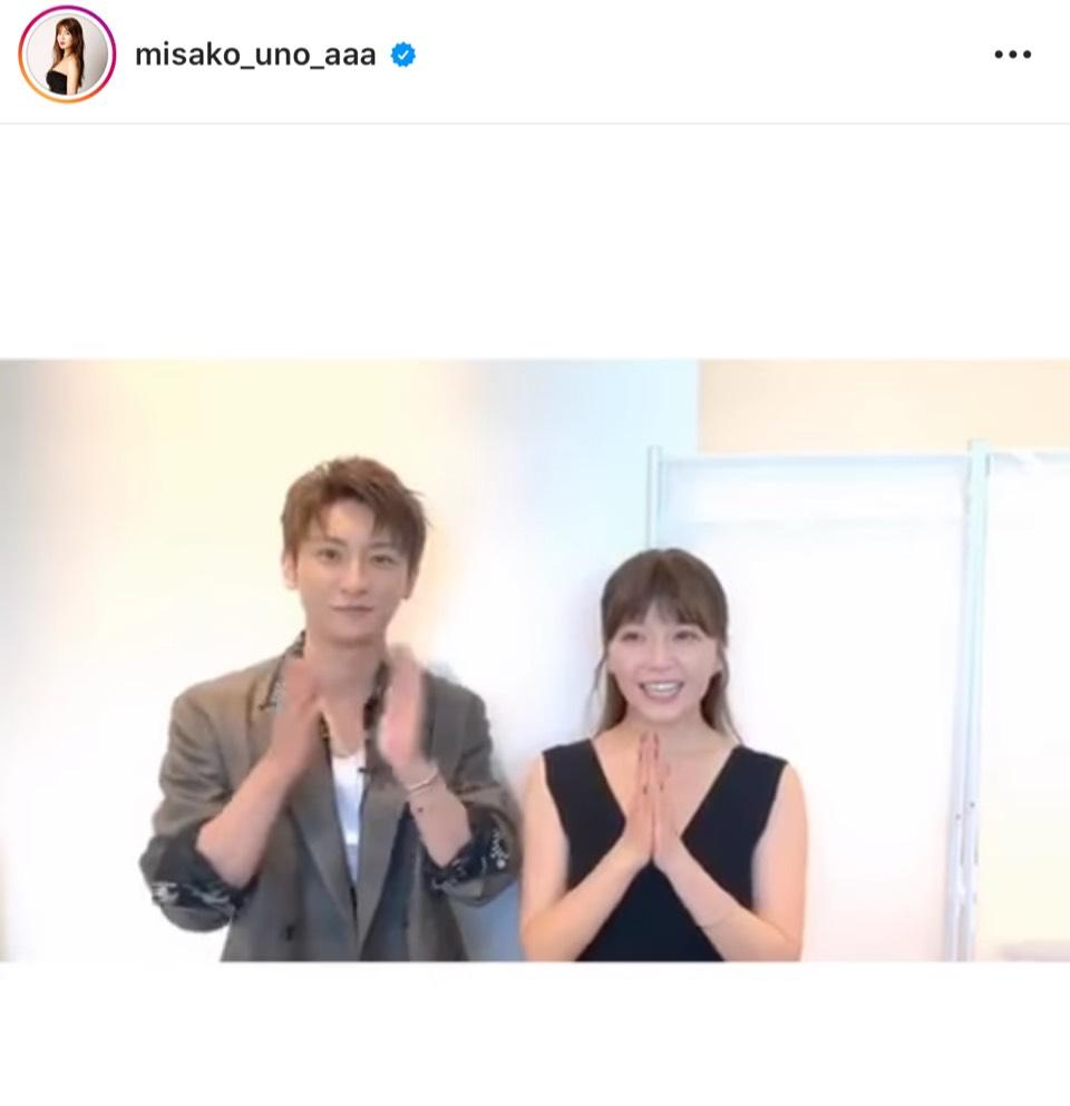 """AAA宇野実彩子、仲良し""""あたうの""""動画公開しファン悶絶「お似合いすぎる2人」「尊い」"""