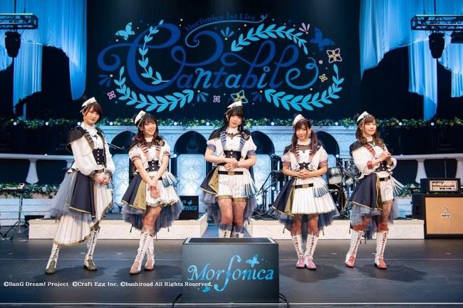 Morfonica、1st Live「Cantabile」でニューシングル発売&ライブ特別配信を発表
