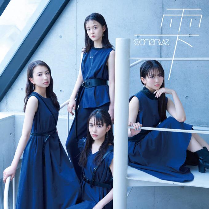 @onefive、デビュー1周年記念となる10月20日発売の配信シングル「雫(しずく)」のアートワークが公開