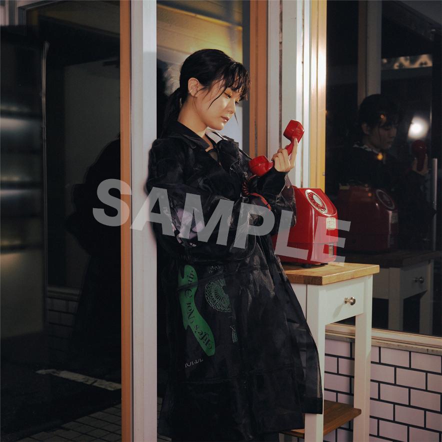 吉澤嘉代子「サービスエリア」