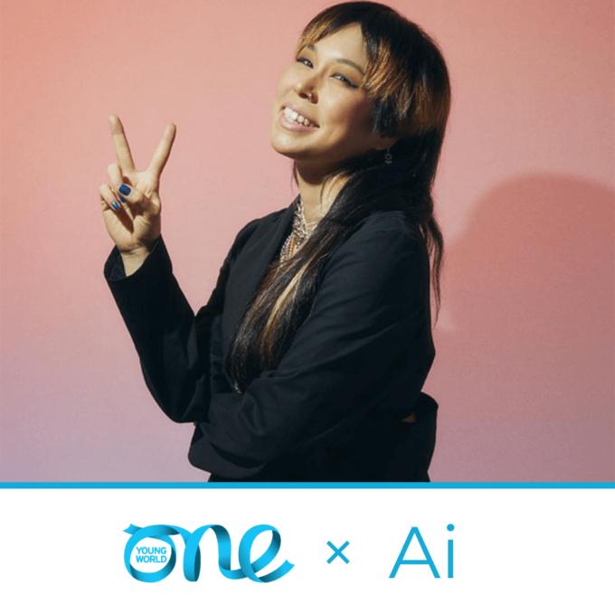AI、次世代リーダーが集まる⻘年版ダボス会議 One Young World Japan 初のオフィシャルアーティストに就任