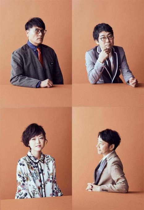 KIRINJI、ベスト・アルバム『KIRINJI 20132020』 デラックス盤の全収録内容が発表&ジャケット写真公開