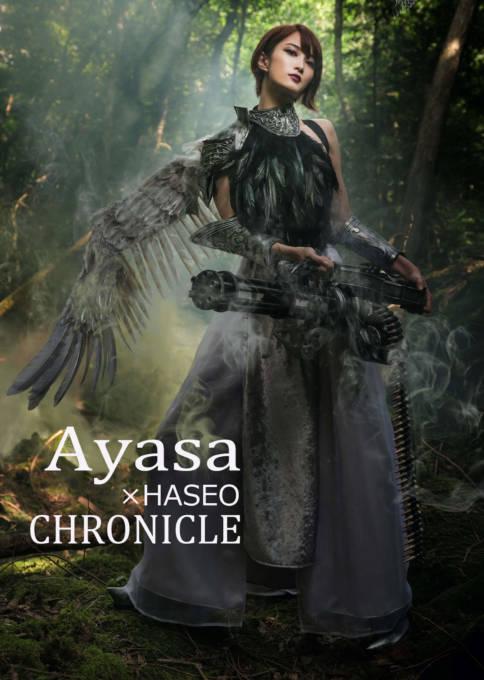 AyasaとHASEOがコラボした初のアートブック 「CHRONICLE」11月1日発売決定