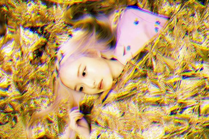 珠 鈴、ハッピーな世界を願う新曲「Happy World」デジタルリリース