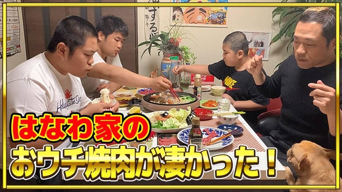 「はなわチャンネル」より VIDEO by Digital Media Labe
