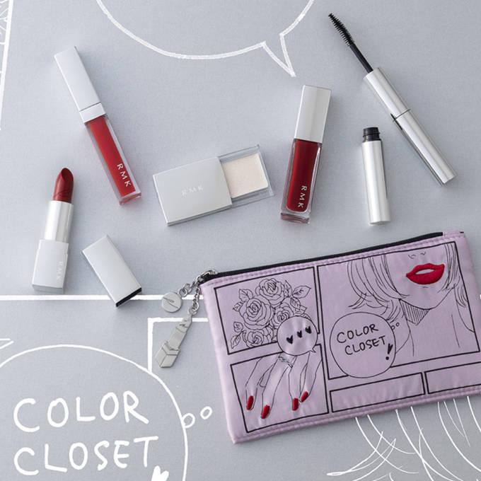 《RMK×桜沢エリカ》魅惑的な赤でセンシュアルな魅力を引き出すホリデーコレクション登場