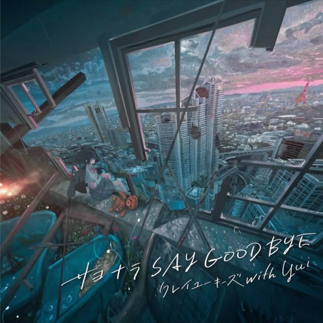 アベンジャーズ的バンド、クレイユーキーズ、新曲『サヨナラSAY GOODBYE with yui』を今晩放送の『TikTok HALLOWEEN JAPAN』で初披露&配信リリースも11月22日に決定サムネイル画像