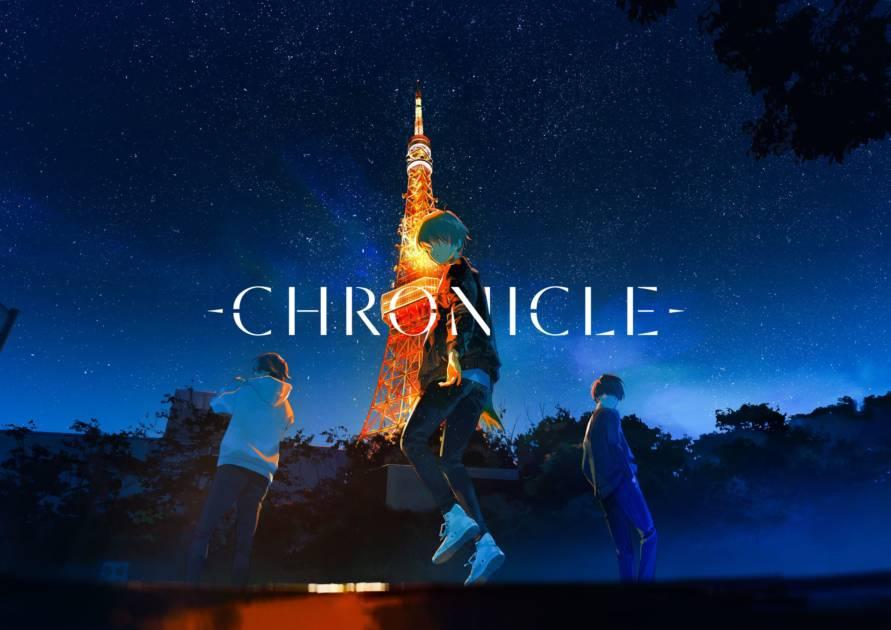 CHRONICLE、新曲「いつか飛べなくなるとして。」リリックビデオを公開サムネイル画像!