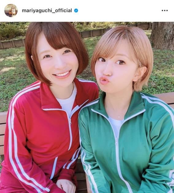 「現役高校生にしか見えない」矢口真里、手島優とのジャージ姿な2SHOT公開し反響「可愛いさMAX」サムネイル画像