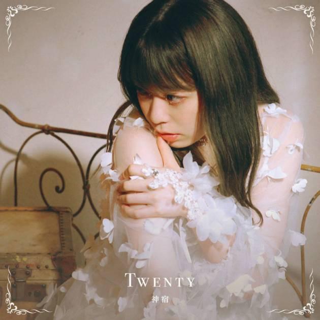 神宿・塩見きら、初のソロ曲「Twenty」デジタルリリース&アイドル人生スタートの場所で初披露サムネイル画像