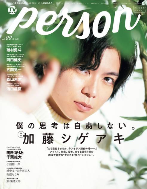 """NEWS加藤シゲアキ、自身の""""根底にあるもの""""とは「ものを作るって…」サムネイル画像"""