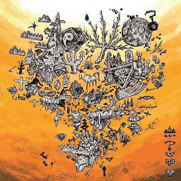 はてな、メジャ—デビューシングル「夢?」が11月15日デジタルリリース