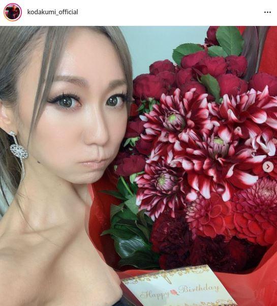 倖田來未、38歳バースデーを報告&笑顔の花束SHOTに「顔ちっちゃすぎ」「何年経っても私の女神様」の声