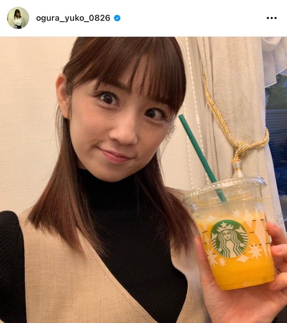 小倉優子、笑顔の自撮りSHOT公開し反響「いくつになってもかわいい」「お肌ピチピチ」
