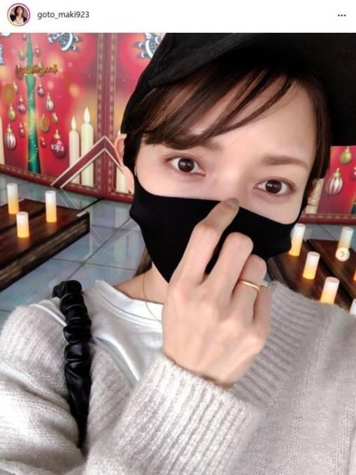 「まるで10代」後藤真希、マスク姿の自撮りSHOTに絶賛の声「顔がちっちゃい」