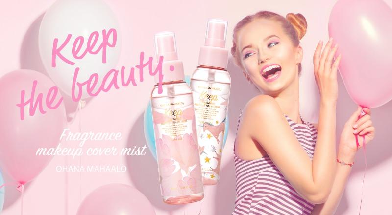 フレグランスブランド【オハナ・マハロ】から、ふんわり香って化粧崩れを防ぐメイクアップカバーミストが新発売サムネイル画像