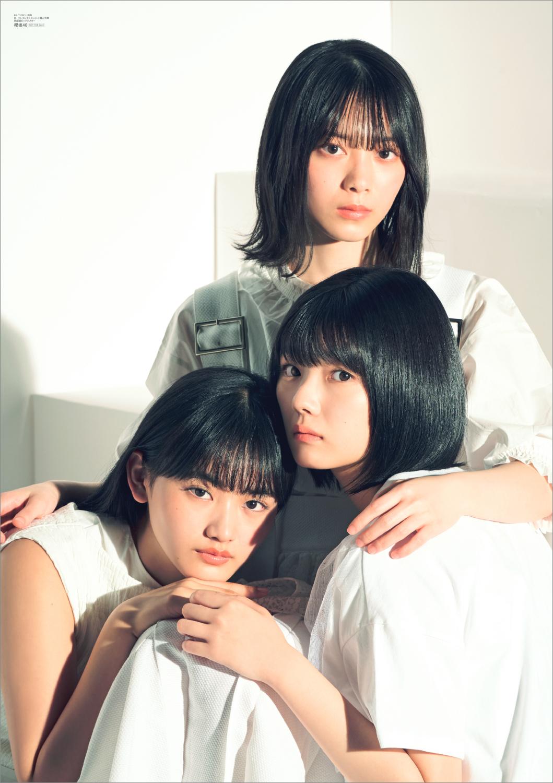 櫻坂46・森田ひかる&藤吉夏鈴&山崎天、強い眼差をたたえた3ショット公開
