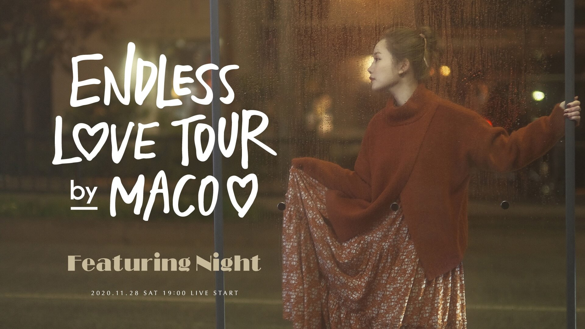 足立佳奈をゲストに迎えたMACOオンラインライブ「Endless Love Tour~Featuring Night~」が11月28日(土)に開催決定