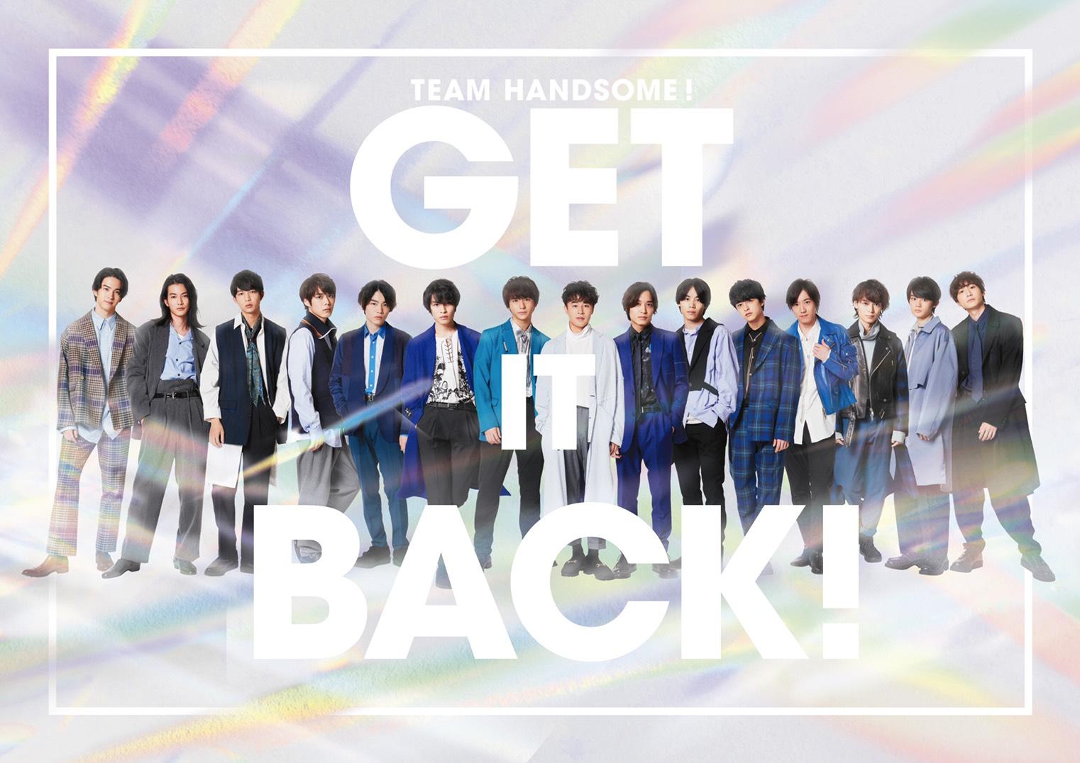 チーム・ハンサム!、NEWアルバムSUPER HANDSOME COLLECTION「GET IT BACK!」発売日決定&詳細解禁