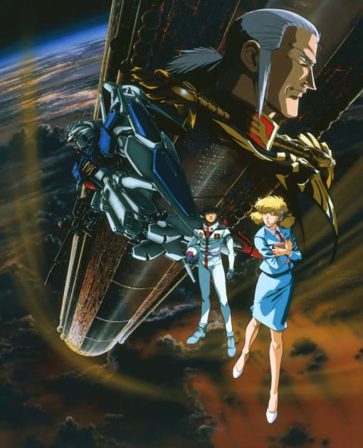 『機動戦士ガンダム 0083 ジオンの残光』限定配信決定。堀川りょうと生配信でコラボ!サムネイル画像!
