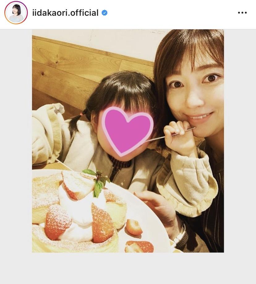 """飯田圭織、""""幸せな時間""""娘とのパンケーキデートを報告し「可愛い親子」「いいママ」の声"""