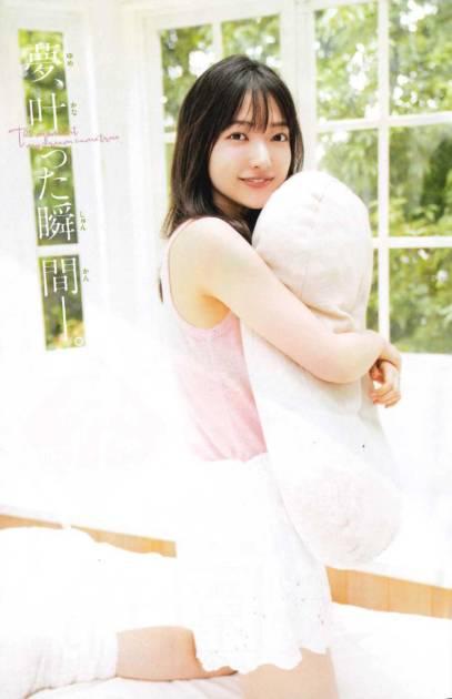 櫻坂46・大園玲、眩しい笑顔の撮りおろしSHOT公開サムネイル画像
