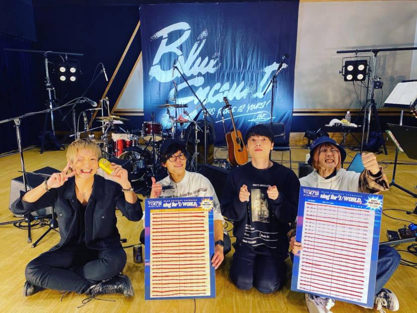 BLUE ENCOUNT、合計48公演を行った前代未聞のオンラインツアー無事に完走サムネイル画像