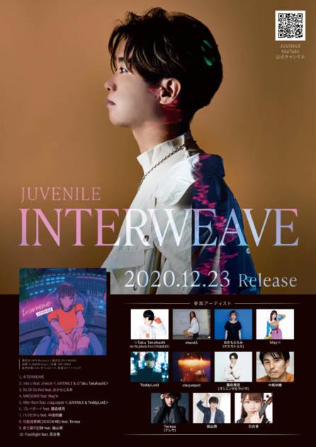 JUVENILE、初のSession Album「INTERWEAVE」ダイジェスト試聴動画公開サムネイル画像